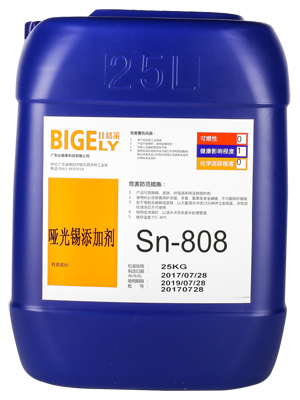 Sn-808哑光锡添加剂