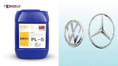 胶体钯活化剂价格低不一定好,浓度高才能节约生产成本!