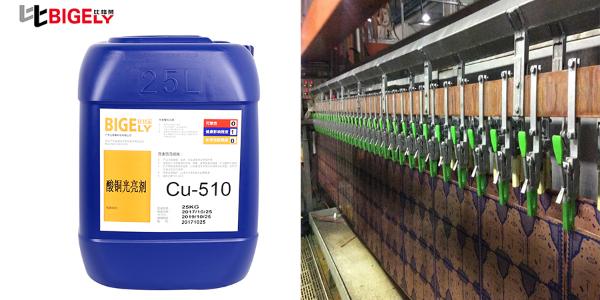 PCB工件使用酸铜光亮剂生产过程中镀层表面发白是什么原因呢?
