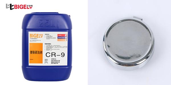 使用镀铬添加剂的生产过程中,镀槽容易断电的原因