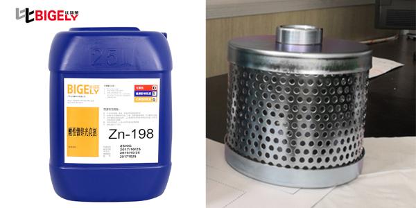 使用氯化钾镀锌光亮剂生产时,阳极板套上阳极袋的作用是什么呢?