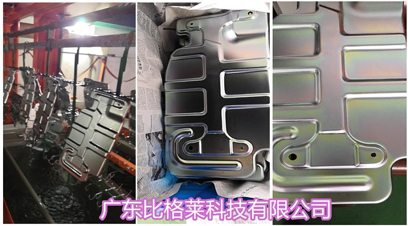 比格莱三价铬彩锌钝化剂Zn-105