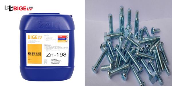 使用氯化钾镀锌光亮剂生产过程中,防止镀层变色的方法