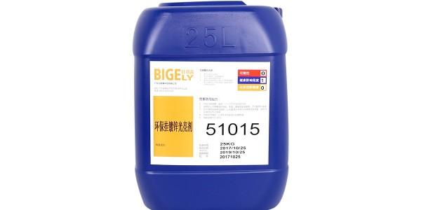 碱性锌酸盐镀锌光亮剂的补充和维护小知识