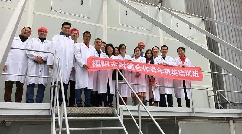 陈楷城经理深入考察了杜塞尔多夫环保电镀添加剂生产企业