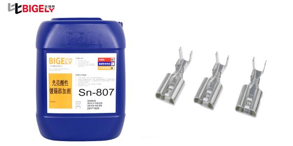 使用硫酸型亮锡添加剂生产时镀层疏松、容易脱落的原因