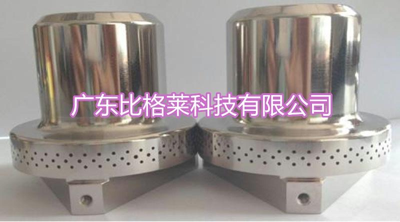 比格莱电镀镍添加剂