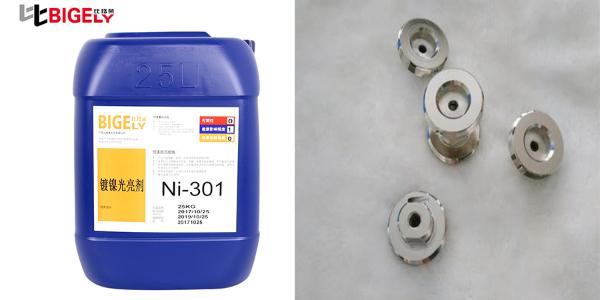 使用电镀镍光亮剂生产过程中,工件在加硬后镀层出现起皮现象的原因