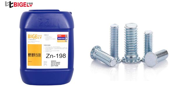 工件使用氯化钾镀锌光亮剂生产时阳极板溶不出锌的原因