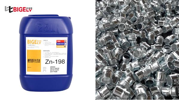 酸锌镀液生产时泡沫多、深镀能力差,快试试这款氯化钾镀锌添加剂