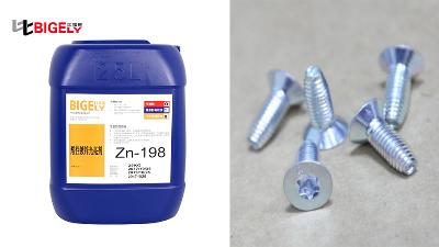 这样的氯化钾镀锌光亮剂价格贵一点也值得选购!