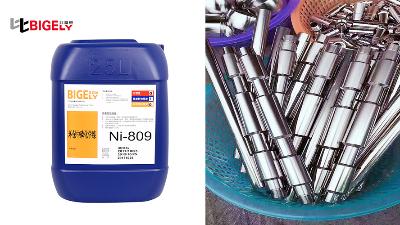 使用化学镀镍添加剂生产时,工件镀层孔隙大跟什么因素有关呢?