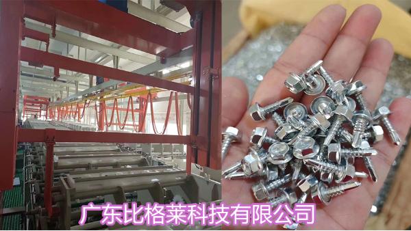 酸锌镀液稳定性差、钝化容易脱膜,赶紧试试这款酸性镀锌添加剂