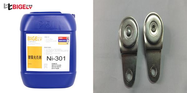 使用镀镍光亮剂时,镀液主盐浓度正常、可工件镀层有毛刺现象的原因