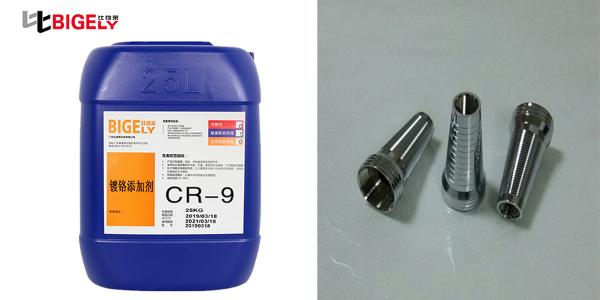 使用装饰镀铬添加剂的生产过程中,工件镀铬层容易脱落的5个原因