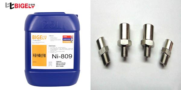 使用化学镀镍液生产时,前处理和后处理工件对镀层耐腐蚀性能的影响