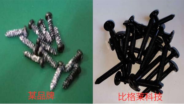 黑锌工件耐腐蚀性能差、封闭膜容易脱落,快试试这款黑锌钝化液