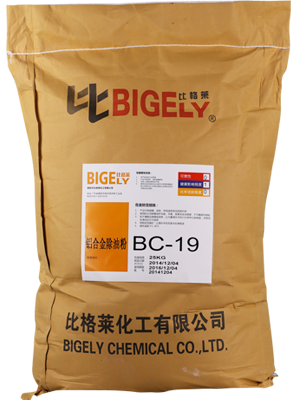BC-19铝合金除油粉