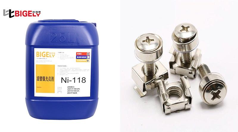 台州蔡先生使用比格莱的滚镀镍添加剂Ni-118产品效果图