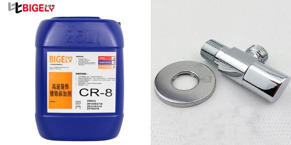 使用装饰镀铬添加剂的过程中工件镀铬层容易发花,需注意这5点