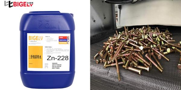 碱性镀锌工艺使用五彩锌钝化剂钝化后,镀层容易变色的8个原因