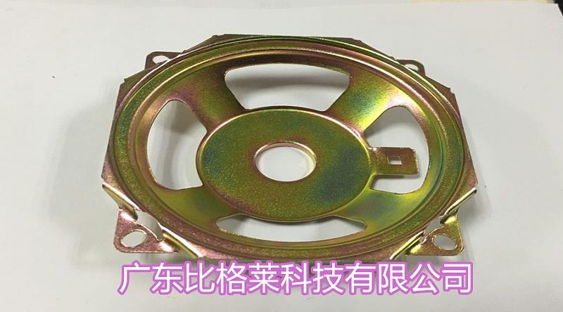 比格莱镀锌三价铬彩色钝化剂Zn-228效果图