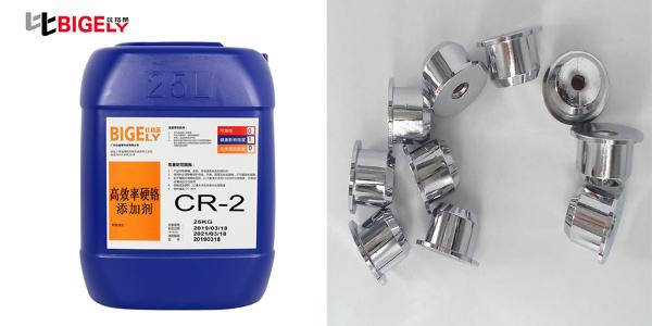 硬铬添加剂应用过程中,镀层出现起皮现象的4个原因