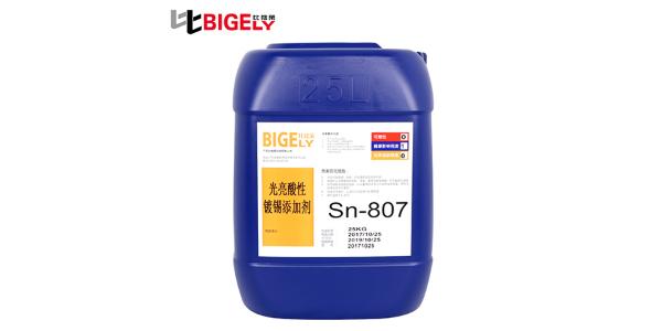 酸性镀锡添加剂应用过程中,镀层疏松多孔的3个原因