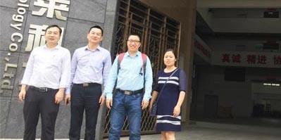 中国科学院专家莅临比格莱公司指导