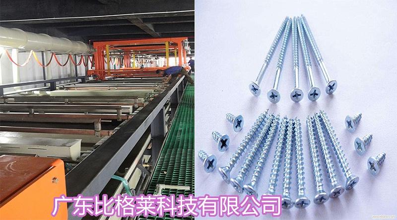 山东济宁冯先生使用比格莱镀锌三价铬蓝锌水Zn-98效果图