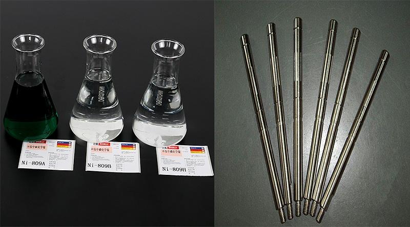 惠州许先生使用比格莱化学镀镍药水Ni-809效果图