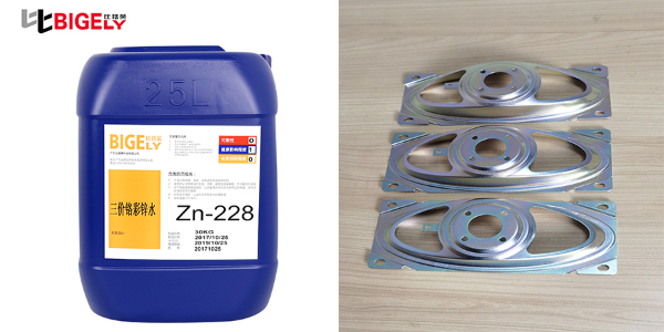 使用电镀彩锌钝化剂生产时工件钝化膜容易起泡,正确除氢很重要!