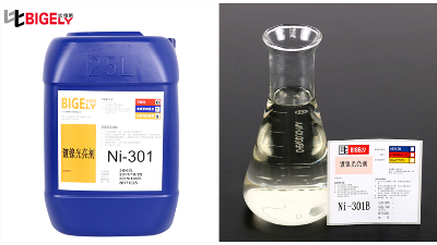 高质量电镀镍光亮剂哪里买?