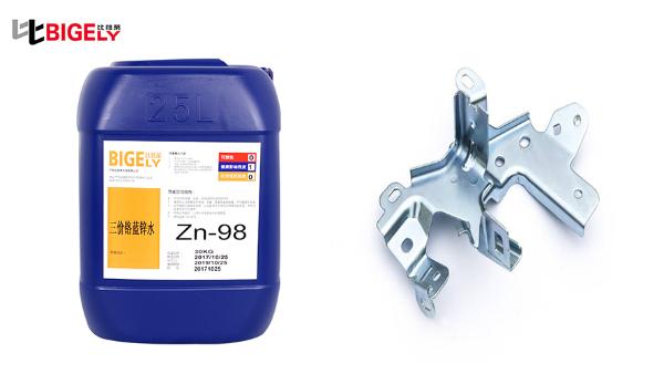 滚镀酸锌工件进行蓝锌钝化后容易泛彩,试试这款环保蓝锌钝化剂