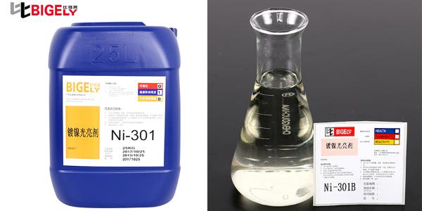 镀镍光亮剂应用过程中,工件镀层出现不规则的丝状条纹需注意这3点