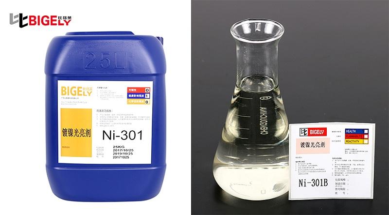 比格莱镀镍光亮剂Ni-301产品图