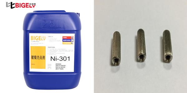 铜电抛光件使用镀镍光亮剂生产时,镀镍层结合力差的原因
