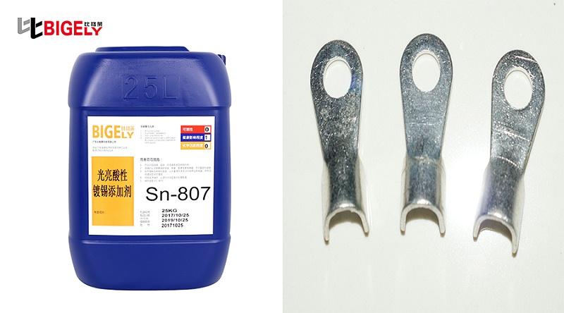 厦门李先生的元器件使用比格莱的硫酸盐镀锡添加剂Sn-807效果图