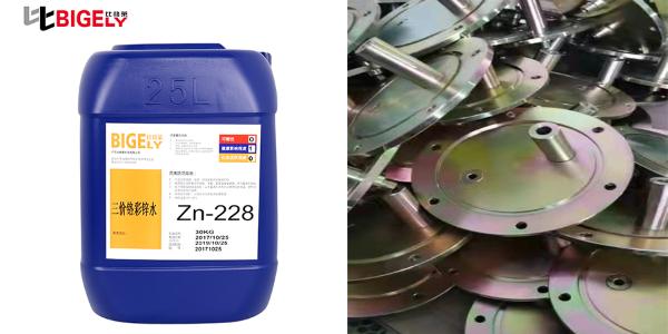 使用镀锌三价铬彩色钝化剂生产时,提高钝化膜质量的措施