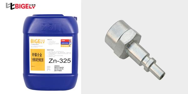 工件镀锌镍合金本色钝化后表面发蓝,是锌镍合金本色钝化剂不好用吗?