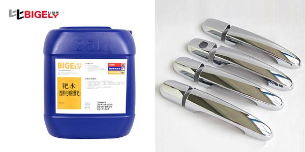 使用胶体钯活化剂的生产过程中,活化液颜色变浅、活化效果下降的原因