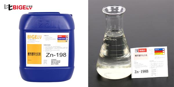 手把手教你使用氯化钾镀锌光亮剂的过程中提高镀液分散性能的方法