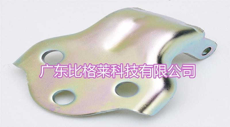 比格莱三价铬彩锌钝化剂