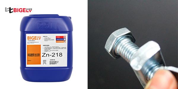 碱性镀锌光亮剂应用过程中,影响工件镀锌层质量的因素