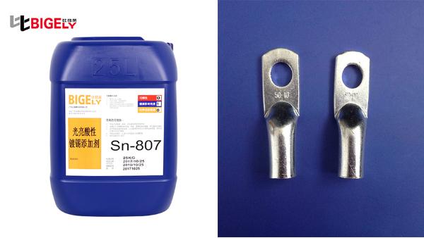 电镀锡生产时使用消泡剂后药水的用量大很多,快试试这款镀锡光亮剂