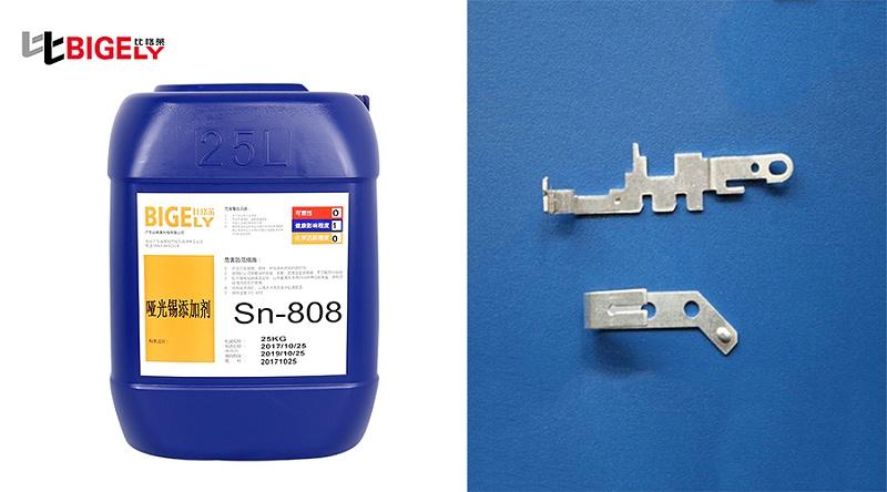 苏州杨先生使用比格莱雾锡添加剂Sn-808效果图