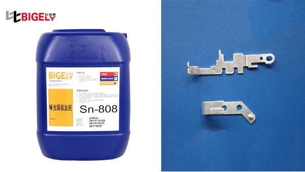 雾锡工件进行耐波峰焊接热测试后出现聚锡现象,试试这款雾锡添加剂