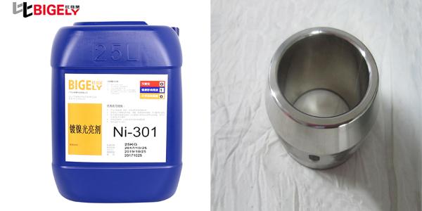 使用镀镍光亮剂生产过程中,工件表面出现掉粉现象的原因
