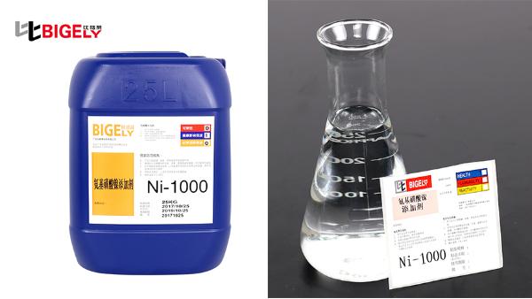 氨基磺酸镍镀液焊接性能差,快试试这款氨基磺酸镍镀镍添加剂