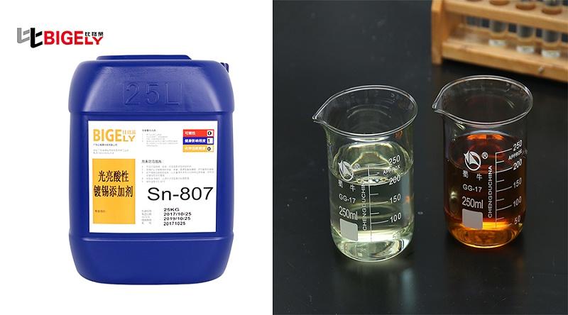 比格莱镀锡添加剂Sn-807产品图